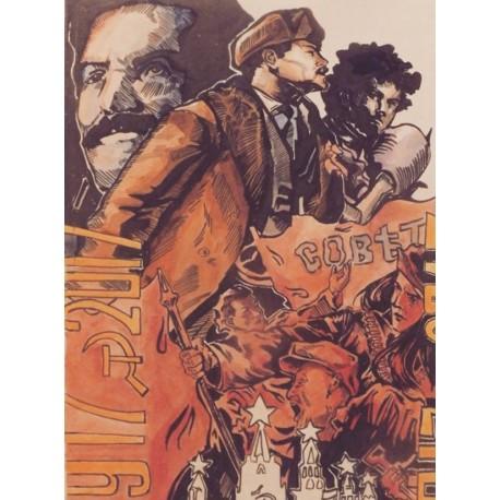 100 aniversary of the October Revolution Original Artwork Print