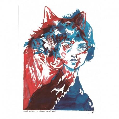 Wolf Girl Original art print a4